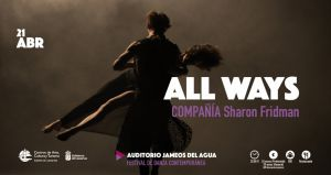 All Ways - Contemporary Dance - Jameos del Agua @ Jameos del Agua | Spain