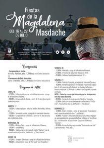 Fiestas de la Magdalena Masdache 2018 @ Masdache, Lanzarote | Masdache | Canarias | Spain